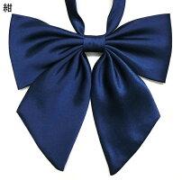 制服スクールリボン【337】シルックサテンデカリボン・ベンクーガー巾16【日本製】