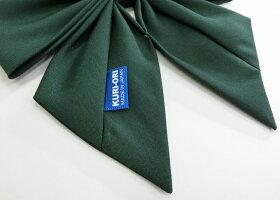 スクールリボンエンジ濃紺グリーン水色白巾15【日本製】【コンビニ受取対応商品】【アジャスター対応】