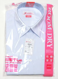 カンコールームドライ長袖女子用150A〜175A速乾・形態安定・透け防止・UVカット・抗菌・消臭加工★機能満載のスクールシャツ