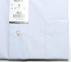 3枚組スクールシャツ【女子用長袖】TOMBOW(トンボ)快適清潔シャツS-EL形態安定・抗菌防臭白
