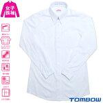 TOMBOWトンボシーブロックストレッチシャツ女子長袖S-EL/BM-BELニットシャツ/透けにくい/ノーアイロン/ストレッチ/吸汗速乾/UVケア青白