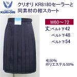 ������������KURI-ORI(���ꥪ��)���������ȥ����顼�����������ѡ��������ۡڥ���ӥ˼����б����ʡ�