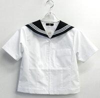 【半袖】セーラー服白(白襟・紺三本線)&be(アンビー)トンボ学生服S/M/L/LL【日本製】