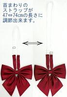 セーラー服リボン無地巾16ワンタッチ着脱【日本製】
