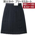 【送料無料】富士ヨットポリ100%W81〜100車ヒダ24本