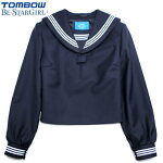 TOMBOWトンボセーラー服冬服155A/160A/165A/170A/175ABe-StarGirl【日本製】【ラッキーシール対応】