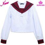 KURI-ORIクリオリセーラー服長袖エンジ衿白セーラー合服160A/170A日本製