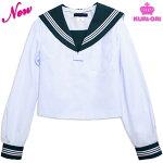 KURI-ORIクリオリセーラー服長袖グリーン衿白セーラー合服160A/170A日本製