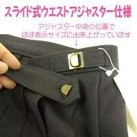 制服スカート【大きいサイズW90/95】チャコールグレーベースの多色チェック柄スクールスカート5350XW