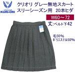 �����������ȥ��졼̵�ϥ���������(��������������KURI-ORI(���ꥪ��)����������02P19Dec15