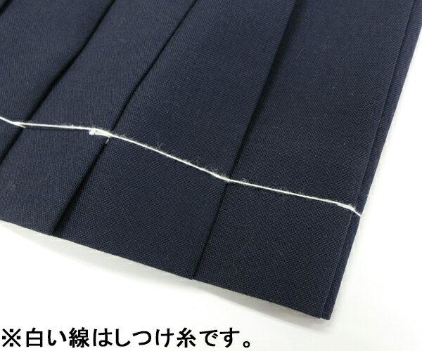 【夏用】制服スカート紺無地【日本製】【コンビニ受取対応商品】