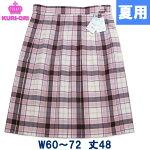 制服スカート夏用オフ白×ピンクチェックW60〜72丈48膝上丈KURI-ORIクリオリ