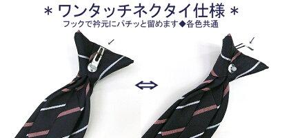 https://thumbnail.image.rakuten.co.jp/@0_mall/auc-gakuseihuku/cabinet/02675225/02879466/imgrc0077752768.jpg?_ex=200x200&s=0&r=1