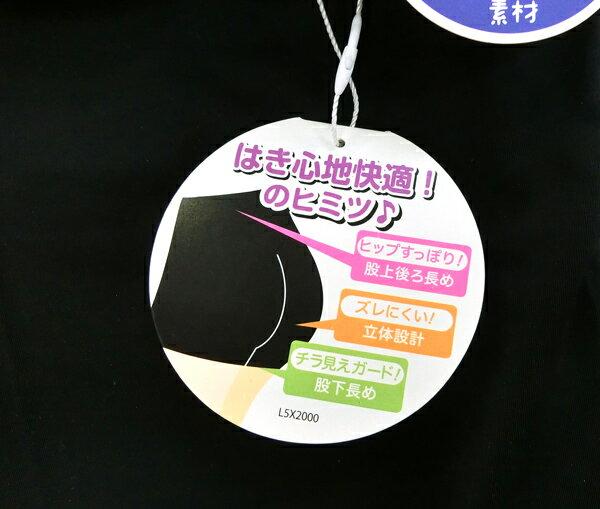 新着★2Wayストレッチマイクロミニ丈ナイロンスパッツ(黒)S-M/M-L/L-LL