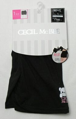 【メール便OK】CECILMcBEEスクールスパッツ黒M〜L/L〜LL一分丈綿混制服スカートインナーGUNZEグンゼ【ラッキーシール対応】