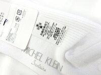 レギュラーソックスライン入りサイズ:23〜25丈:25センチ紺/白抗菌防臭MKS(ミッシェルクラン・スコレール)
