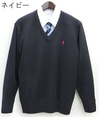 男女兼用スクールセーター【KP-911】BHPCウォッシャブルネックウール混セーター