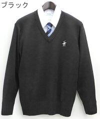 男女兼用スクールセーター【KP-911】BHPCウォッシャブルネックウール混セーター02P01Feb14