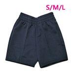 クォーターパンツ濃紺S/M/L吸水速乾洗濯耐久FASHIONER(ファッショナー)