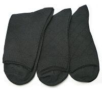 【メール便送料無料】夏用メンズメッシュソックス25〜27cmダイヤ柄ブラック3足組岡本靴下