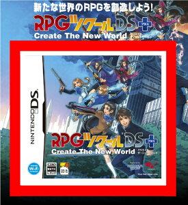 【新品】学園もの、戦国風、SF風自由にRPGが創造できる!【新品】(税込価格) DS  RPGツクール...