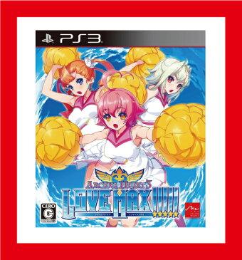 【新品】(税込価格)PS3 アルカナハート3 LOVE MAX!!!!! 愛情特盛りPS3版◆取り寄せ品◆当店からの発送は2〜3営業日後