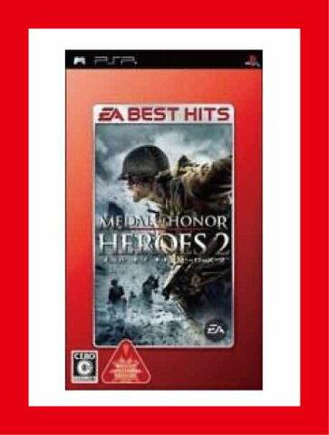 【新品】(税込価格) PSP メダル オブ オナー ヒーローズ2 (EA BEST HITS版)