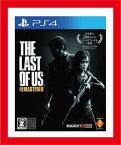 【新品】(税込価格)PS4 The Last of Us Remastered (ラストオブアスリマスタード)