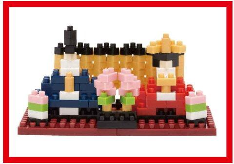 【新品】(税込価格)ナノブロックnanoblock ミニコレ 雛人形 2015◆取り寄せ品◆当店からの発送は2〜3営業日後