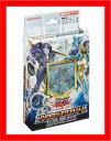 【新品】(税込価格) 遊戯王アークファイブオフィシャルカードゲームストラクチャーデッキ シンクロンエクストリーム
