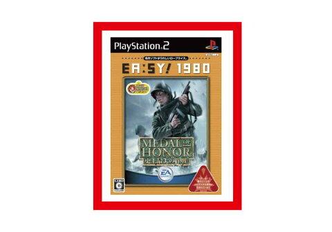 【新品】(税込価格) PS2 メダルオブオナー〜史上最大の作戦〜(EA:SY!1980版)