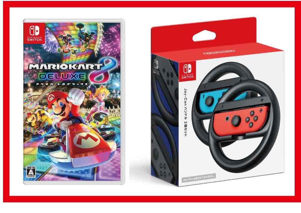 【新品】(税込価格)[セット商品] Nintendo Switch マリオカート8デラックス+Joy Conハンドル2個セット ★全て任天堂国内正規純正品