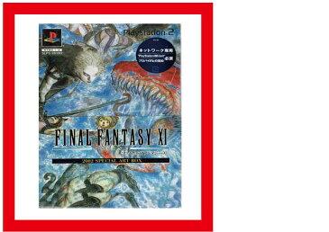 【新品】(税込価格)PS2 ファイナルファンタジーXI 2002 SPECIAL ART BOX【ご注意!オンラインサービス終了/オンライン専用ゲームですので、ゲームができません。コレクション商品としてご購入をお願いします】/外装に傷み汚れ等がございます。