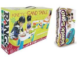 2点セット【新品】(税込価格)キネティックサンド2LB+キネティックサンドテーブル(かわいい10種類のアイテム入っています。)