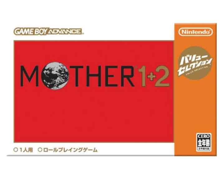 任天堂『MOTHER1+2』