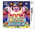 【新品】(税込価格) 3DS 星のカービィ ロボボプラネット
