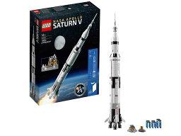 【新品】(税込価格) レゴ(LEGO) [IDEAS] アイデア NASA アポロ計画サターンV 21309 [NASA APOLLO SATURN V]【レゴブロック】