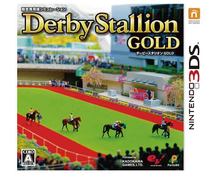 Nintendo 3DS・2DS, ソフト ()3DS GOLD 23