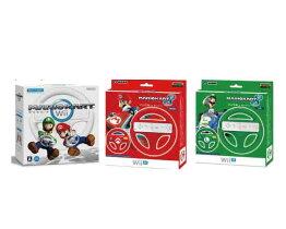 【新品】3点セットWiiマリオカートWii(Wiiハンドル同梱版)+マリオハンドル(HORI製)+ルイージハンドル(HORI製)※ハンドル数は合計3個になります