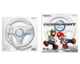 2点セット新品未使用(税込価格)マリオカートWii(Wiiハンドル同梱版)+Wiiハンドル※ハンドル数は合計2個になります