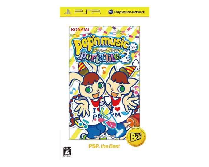 【新品】(税込価格) PSP ポップンミュージックポータブル2 (pop'n music portable2) ベスト版