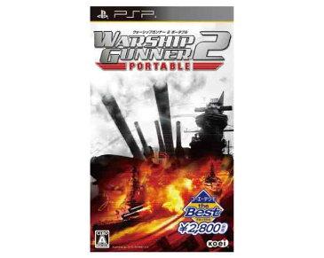 【新品】(税込価格) PSP ウォーシップガンナー2ポータブル (WARSHIPGUNNER2 PORTABLE) ベスト版