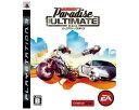 【新品】(税込価格) PS3 バーンアウトパラダイス THE ULTIMATE BOX