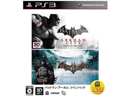 【新品】(税込価格)PS3 バットマンアーカムツインパック ベスト版
