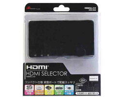 【新品】(税込価格) 【PS4/PS3/Wii U/HDMI機器対応】 用HDMIセレクタ アンサー製