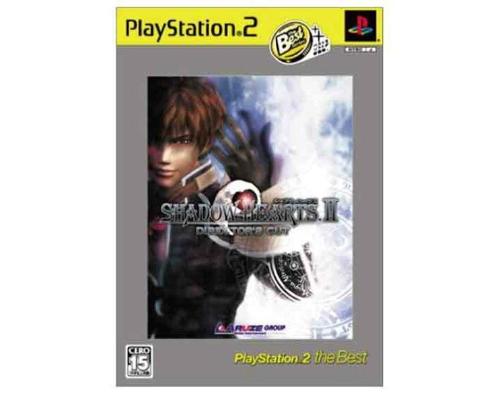【新品】(税込価格)【未使用・未開封・正規品】PS2 シャドウハーツ2ディレクターズカット PlayStation 2 the Best /新品未開封品ですがパッケージに少し傷み汚れ等がある場合がございます。