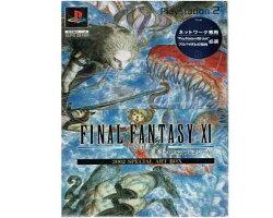 【新品】(税込価格)PS2ファイナルファンタジーXI2002SPECIALARTBOX【ご注意!オンラインサービス終了/オンライン専用ゲームですので、ゲームができません。コレクション商品としてご購入をお願いします】/外装に傷み汚れ等がございます。