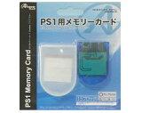 【新品】(税込価格) PS1用 メモリーカード クリアブルー アンサー社製/新品未開封品ですがパッケージに少し傷み汚れ等がある場合がございます。