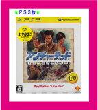 【新品】 (税込価格)PS3 アンチャーテッド黄金刀と消えた船団 ベスト版