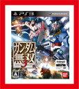 【新品】(税込価格)PS3ガンダム無双3